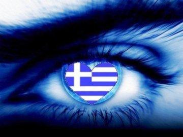 Love Greece (1)